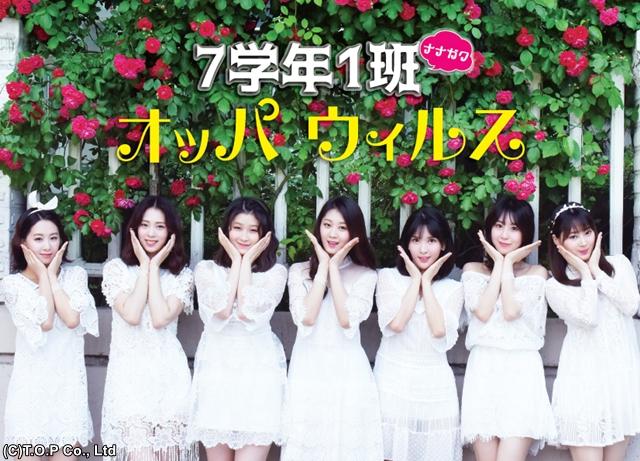 7学年1班_Type-B
