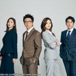 パク・シニャン、5年ぶりのドラマ主演作『町の弁護士チョ・ドゥルホ』9月に日本初放送!