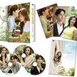 ハ・ジウォン主演最新作!「君を愛した時間~ワタシとカレの恋愛白書待望のBOX1&2」のパッケージ展開写真公開!