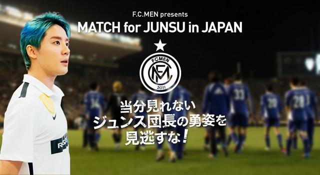 FC MEN