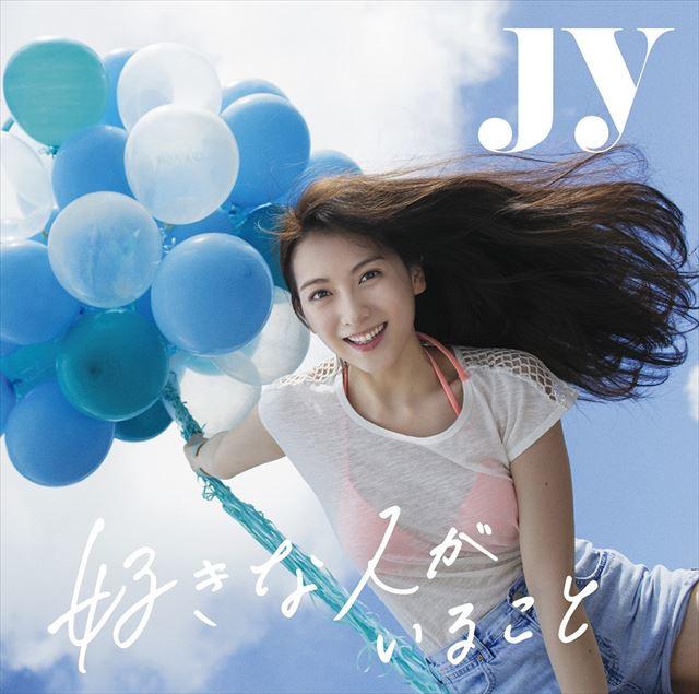 ジヨン002