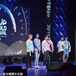 B.A.P、CLC、MR.MR がKBS World開局10周年記念イベントに参加『2016K-POP World Festival in TOKYO』【取材レポ】全2ページ!