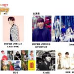 SUPER JUNIOR-LEETEUK 、 KYUHYUN 、 2PM 、 NCT ほか 出演 「KNTV 20th & DATV 7th  Anniversary Live 2016」 フォトセッション見学に20名招待イベント