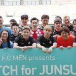 ジュンス(JYJ)、スヒョン(U-KISS)、セヨン(MYNAME)、カラム(大国男児)ほか「FC MEN presents MATCH for JUNSU in JAPAN」【取材&フォトレポ】全2ページ!