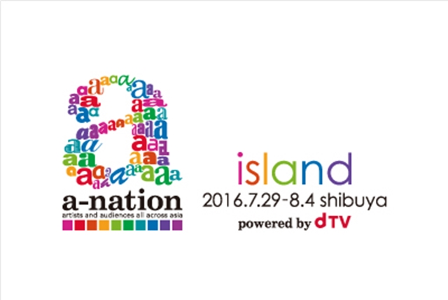 a-nation2016_islandv-1