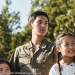 ZE:Aイム・シワン初主演の韓国映画『戦場のメロディ』予告編動画!日本公開は10月29日から