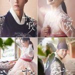 新ドラマ「雲が描いた月明かり」、パク・ボゴム&キム・ユジョンのキャラクターポスター公開!!