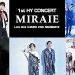 """オープニングアクトにK-POP Cover Dance チームもが登場!9月3日開催!「1st HY CONCERT """"GO! MIRAIE""""」"""