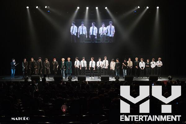 HY Family Concert ending