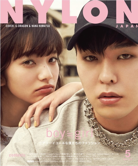 「NYLON JAPAN」G-DRAGON&小松菜奈