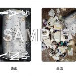 キム・ヒョンジュン ベストアルバム『5th Anniversary The Best』、購入者応募キャンペーン、B賞のモバイルバッテリー、C賞のオリジナル・クリアファイルの絵柄