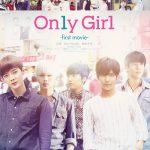 韓国ボーイズ・グループBoys Republic、日本初の映像作品「Only Girl ~first movie~」Teaser映像