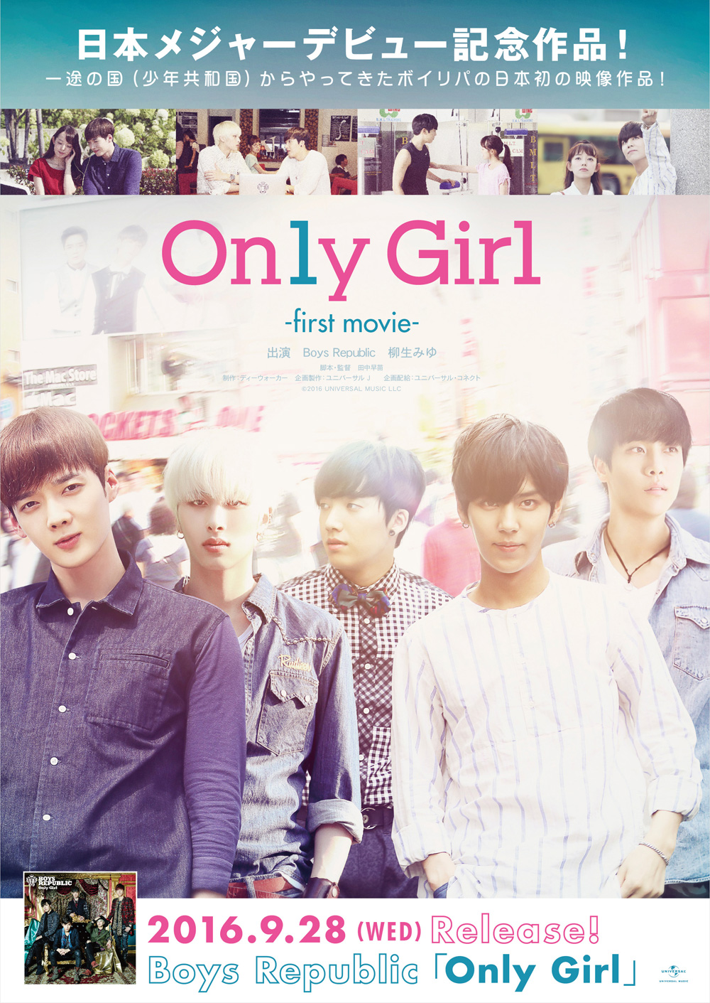 Boys Republic OnlyGirlODS
