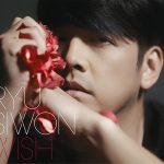 リュ・シウォン、10月6日(木)誕生日にアルバム『WISH』発売記念イベント開催決定!イベントで新曲も初披露!!アルバム『WISH』収録内容決定!