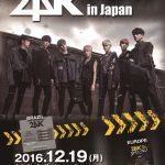 24K(ツーフォーケイ)の3年ぶりの単独コンサート開催へ