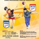 キム・スヒョン&FTISLANDイ・ホンギ、「韓国プロボウラー選抜2次試合」で残念ながら脱落もマナーに賛辞相次ぐ
