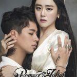 ムン・グニョン&パク・ジョンミン、演劇「ロミオとジュリエット」に主演、夢幻的なイメージポスター公開!!