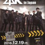 24K(ツーフォーケイ)の3年ぶりのコンサート「24K WORLD TOUR in Japan」開催へ