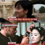ソン・ヘギョ、世界が認める美しさ…韓国初の記録を作った最も美しい顔!