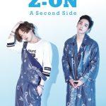 Z:ON(ジオン)11月9日 「A Second Side」日本デビューで明日11月8日公開記者会見開催!