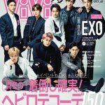 EXO、『ViVi(1月号)』の表紙写真を解禁!スペシャルパネル展の開催も決定!