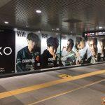 """またも渋谷の街が騒然…今度は渋谷駅に""""EXOストリート""""が出現!"""
