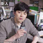実力派俳優チョ・ジョンソク主演韓国映画『造られた殺人』メイキング映像、コメント映像&予告映像