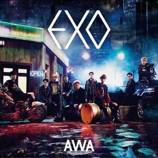 awa_exo-1