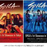 韓国・実力派ガールズグループ 『SPICA』 堂々の日本1st LIVE 開催決定!!
