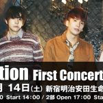 4人組のダンスボーカルグループTHE 5tionが「THE 5tion First Concert」開催へ