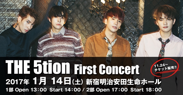 the-5tion-1