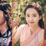 「花郞(ファラン)」、主演パク・ソジュン&Ara&ZE:Aヒョンシクのキャラクターポスター公開!