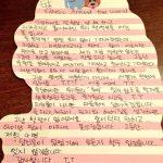 解散発表の2NE1 BOM、直筆の手紙でファンに心境を告白