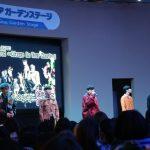 MYNAME『ALIVE~Always In Your Heart~』オリコンデイリーCDアルバムランキング1位獲得! 各メンバーからの喜びのコメント到着! 11日、名古屋でリリースイベント開催!!