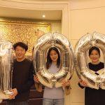 映画「Missing:消えた女」、オム・ジウォン&コン・ヒョジンら観客動員100万人突破し感謝の認証ショットを公開!
