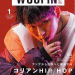 韓国人ソロアーティスト初!ZICO表紙&Block B特集掲載 雑誌「WOOFIN'」で語った世界に躍進するK-HIP HOPとは?