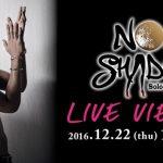"""Jun. K (From 2PM) Solo Tour 2016 """"NO SHADOW"""" 2PMのメインボーカルJun. Kの日本ソロツアーファイナル公演をライブ・ビューイング実施決定!"""