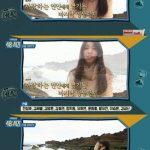 パク・ハソン、恋人リュ・スヨンに「愛してる…」ビデオメッセージ!