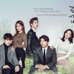 コン・ユ&キム・ゴウン主演ドラマ「鬼」、VOD売上140億ウォンで歴代ドラマ最高を記録!
