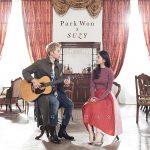 パク・ウォン&スジ、コラボ曲「待たないでください」のカバーイメージ公開