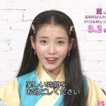 「麗<レイ>~花萌ゆる8人の皇子たち~」ヒロインを演じた歌姫 IU(アイユー)のインタビュー動画