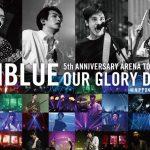 CNBLUE、映像作品「5th ANNIVERSARY ARENA TOUR 2016 -Our Glory Days- @NIPPONGAISHI HALL」ダイジェスト動画