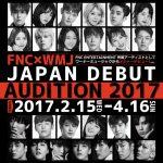 FNC ENTERTAINMENTとワーナーミュージック・ジャパンによるオーディション「FNC×WMJ JAPAN DEBUT AUDITION 2017」開催