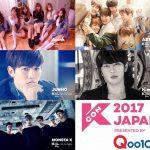 Apink、ASTRO、JUNHO (from 2PM)、 K.will、MONSTA X が出演 『KCON 2017 JAPAN × M COUNTDOWN』 第 1 弾ラインナップ決定!