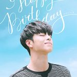 YGエンターテイメント、iKONジュネの誕生日を祝うイメージ写真を公開