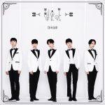 大国男児  3/27(月)デジタルシングル「행운아(幸運の人)」韓国でカムバック!
