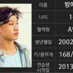 YGから最年少ボーイズグループがデビュー!「K-POPスター」準優勝パン・イェダムがメンバーに