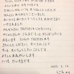 TRITOPS*、ウゴン復帰ライブ開催決定!