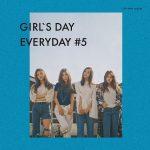 Girl's Day、1年8ヶ月ぶりにカムバック!ソジン&ミナのソロ曲など多彩に構成