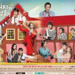 リュ・スヨン&イ・ユリ出演ドラマ「お父さんが変」、26.8%の高視聴率を記録、30%も目前!?